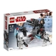 LEGO® Star Wars™ - 75197 First Order Specialists Battle Pack
