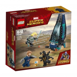 LEGO® Marvel Super Heroes - 76101 Outrider Dropship-Attacke
