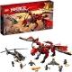 LEGO® NINJAGO - 70653 Mutter der Drachen