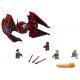 LEGO® Star Wars 75240 Major Vonreg s TIEFighter?